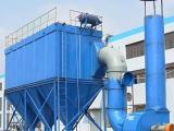 工业粉尘除尘设备生物质锅炉布袋除尘器 车间工业吸尘器