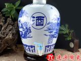 储酒坛子生产厂家 50斤带龙头空酒坛图片 景德镇陶瓷酒瓶定做