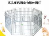 镀锌围栏生产厂家_宠物狗围栏_南通远扬