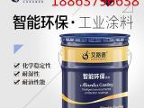 储罐内壁环氧导静电防腐涂料的价格