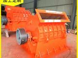 供应优质辉县制砂机 石灰石制砂机 多功能石灰石水泥块制砂机