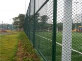 球场防护网安装 运动场围栏直销 勾花护栏网批发