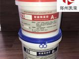 耐腐蚀胶 抗冲刷耐磨损专用陶瓷胶 陶瓷颗粒胶