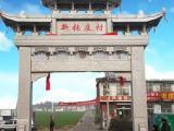 浙江农村村口牌坊制作样式及建造作用