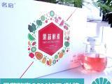 定制特浓丝滑保健咖啡盒装奶茶固体饮料OEM加工厂