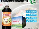 发酵豆渣粗料养鸡益生菌厂家联系价格