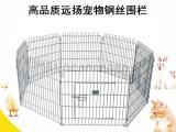 宠物钢丝围栏_镀锌宠物围栏生产厂家_南通远扬