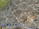边坡落石防护网_边坡落石防护网价格_边坡落石防护网厂家