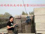 水泥砖装车机视频