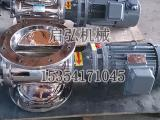 本厂生产各种规格方口圆口卸料器|关风机、卸灰阀