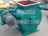 厂家直销高质量300不锈钢卸灰阀方口|刚性叶轮给料机