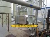 工业恶臭废气治理等离子UV光解一体机 UV光氧催化净化设备