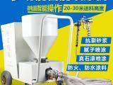 赫诚HCL系列多功能智能真石漆腻子喷涂机