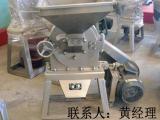 大型干辣椒粉碎机,山东辣椒粉碎机械设备生产厂家