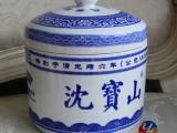 膏滋密封罐陶瓷罐定做,250克300克膏方罐生产厂家