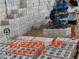 免烧砖夹砖机厂