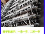 内燃混凝土振动器 电动整平机 汽油振动梁