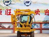 恒旺全液压装载护栏打桩机多功能机械