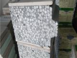 轻质隔墙板多少钱1平米