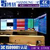 LCD (62)