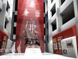 大连贝美供应廉政文化展示馆|展览馆|展厅设计策划方案