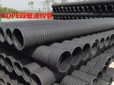 湖南HDPE双壁波纹管排污管安装使用方式