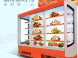 【森加电器】1.5米超市水果风幕柜饮料啤酒商用展示柜立式