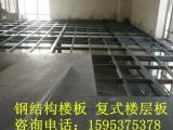 威海loft夹层楼板焊接方式