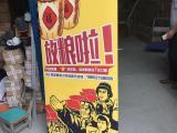 南京海报制作-X展架/易拉宝/门型展架制作批发