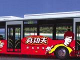 昌平公交车身媒体/公交候车亭媒体
