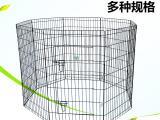 生产宠物围栏厂家_批发_南通远扬
