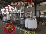 猪血块生产线-血豆腐加工设备