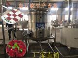 猪红生产线-血豆腐生产线厂家