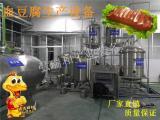 血豆腐加工线_血豆腐生产设备