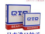 日本QTQ进口深沟球轴承  6207