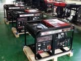 全自动10KW汽油发电机10千瓦