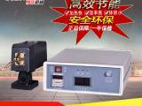 亨佳HJC-05KW超高频设备 小型钎焊机 鱼钩眼镜架焊接机