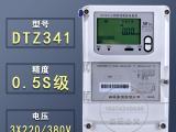 威胜电表DTZ341三相四线智能电表0.5S级国网电表