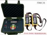 SENNR-DM一体化管道防腐层检测仪 15米地埋管线探测仪