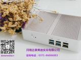 USB防毒盒——网络隔离过滤以及USB存储文件安全管理产品