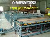 全自动拼板机厂家 国宏全自动拼板机 自动拼板机生产厂家