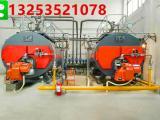 25吨1.25MpaSZS燃油燃气锅炉河南郑州厂家