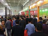 2019第五届武汉国际家具展展位招商