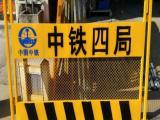 基坑铁丝围栏网@松鹤基坑铁丝围栏网@基坑铁丝围栏网厂家