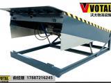 液压装卸平台优质供应商