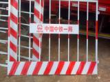 竖杆基坑护栏A大兴竖杆基坑护栏A竖杆基坑护栏厂家