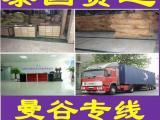泰国电商小包代收货款可双清