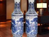 景德镇陶瓷大花瓶厂家直销 室外摆件青花瓷大花瓶