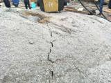 江西九江分裂机 岩石分裂机 混凝土分裂机