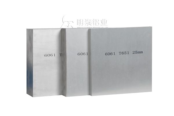 6061铝板 (3).JPG